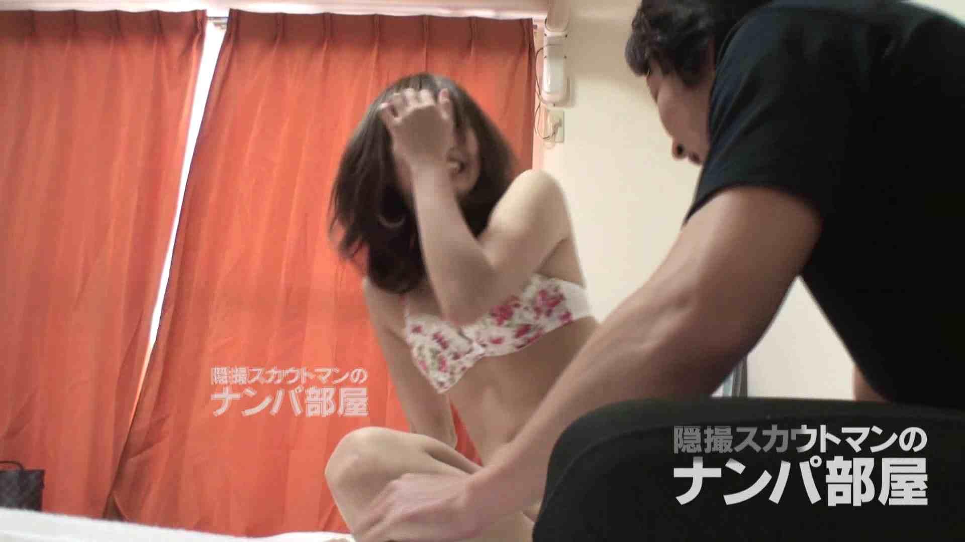 隠撮スカウトマンのナンパ部屋~風俗デビュー前のつまみ食い~ siivol.2 ナンパ  80pic 45