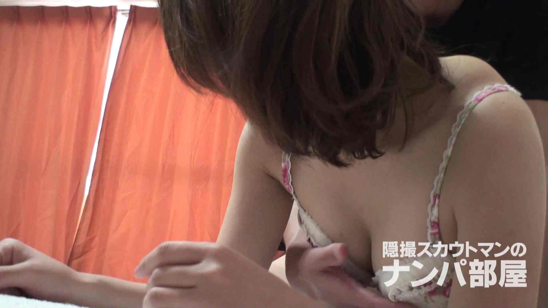 隠撮スカウトマンのナンパ部屋~風俗デビュー前のつまみ食い~ siivol.2 ナンパ  80pic 47