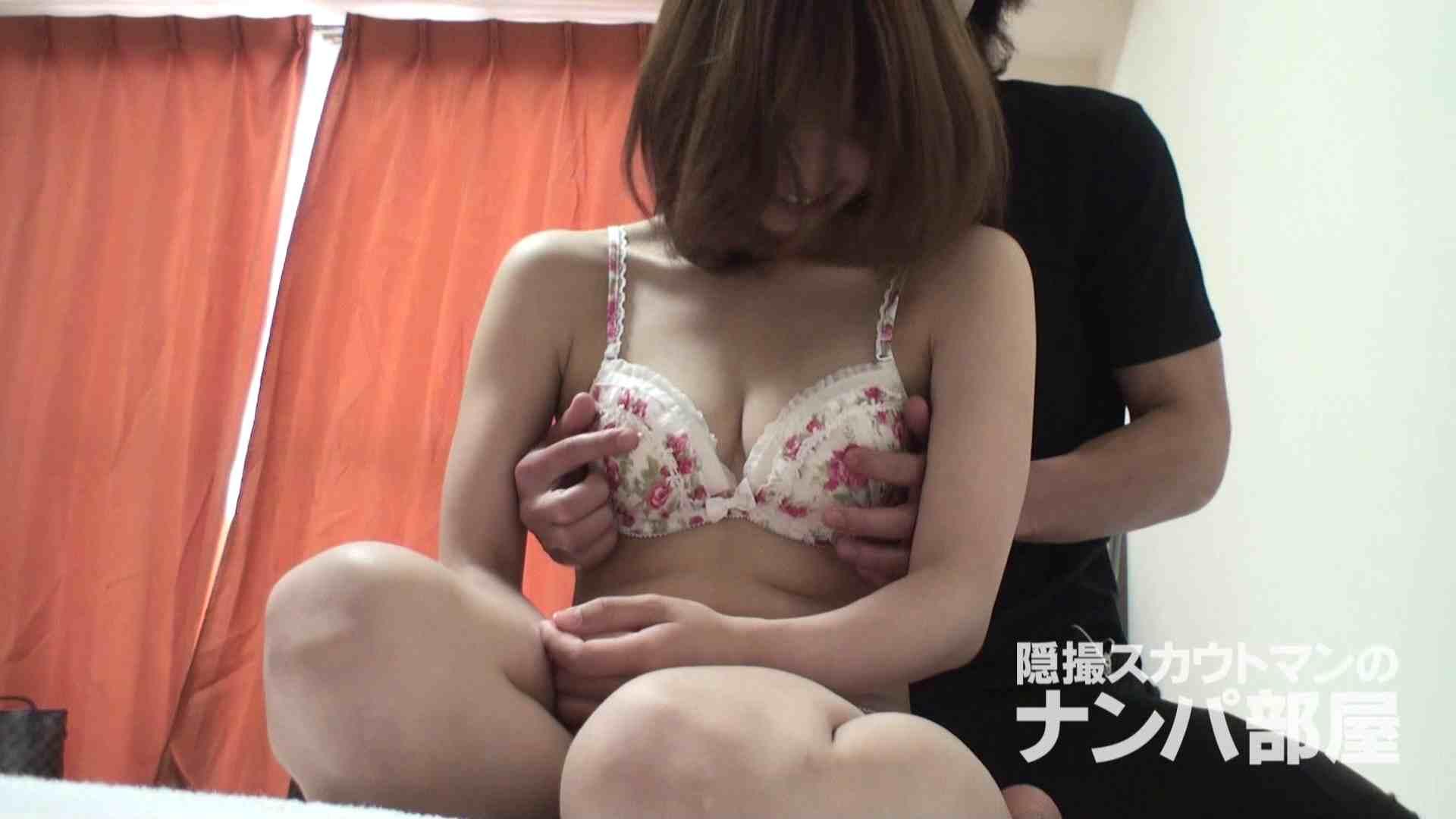 隠撮スカウトマンのナンパ部屋~風俗デビュー前のつまみ食い~ siivol.2 ナンパ  80pic 51