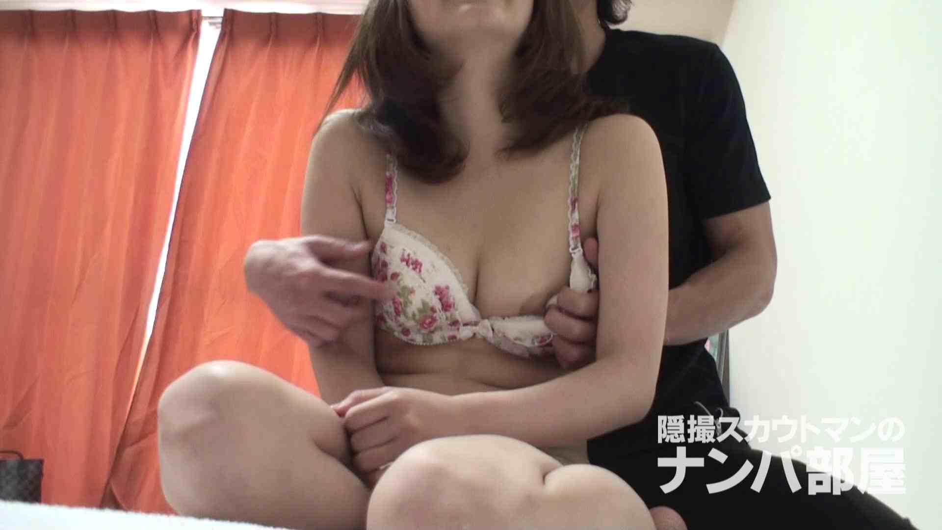 隠撮スカウトマンのナンパ部屋~風俗デビュー前のつまみ食い~ siivol.2 ナンパ  80pic 52