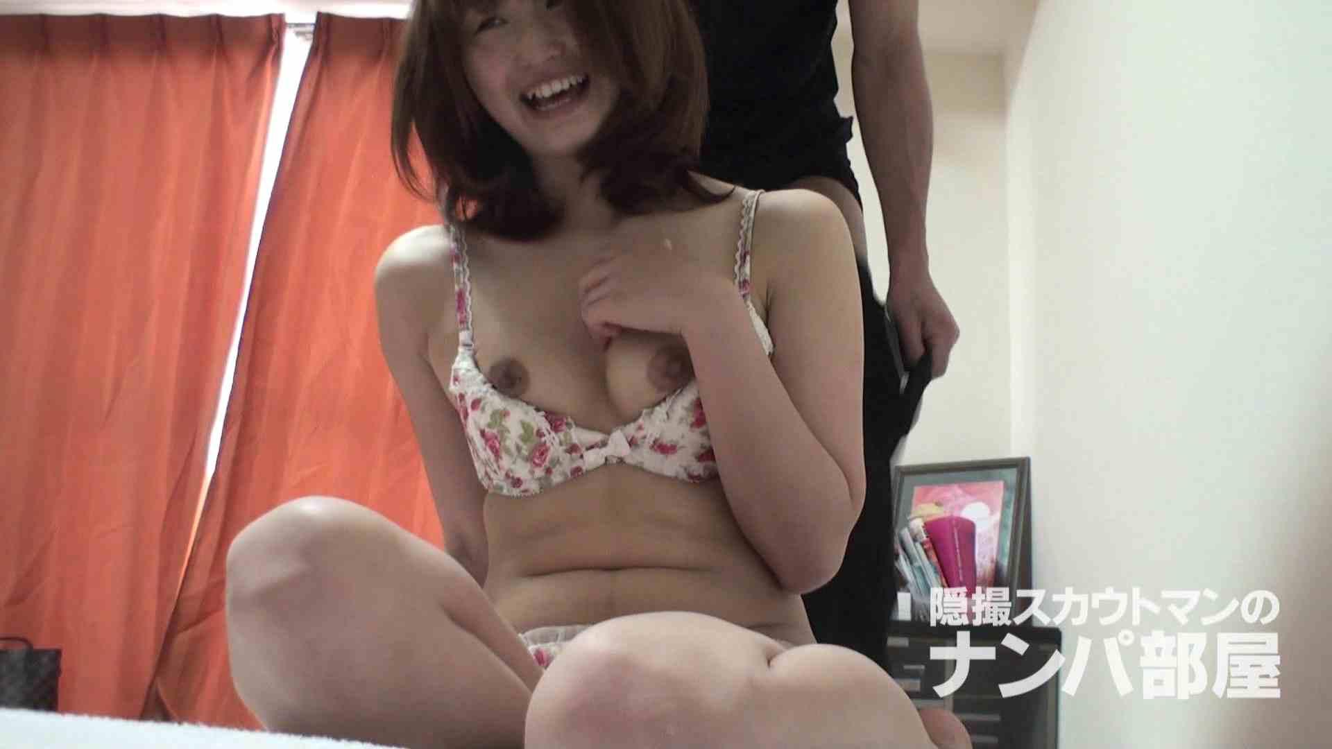 隠撮スカウトマンのナンパ部屋~風俗デビュー前のつまみ食い~ siivol.2 ナンパ  80pic 56