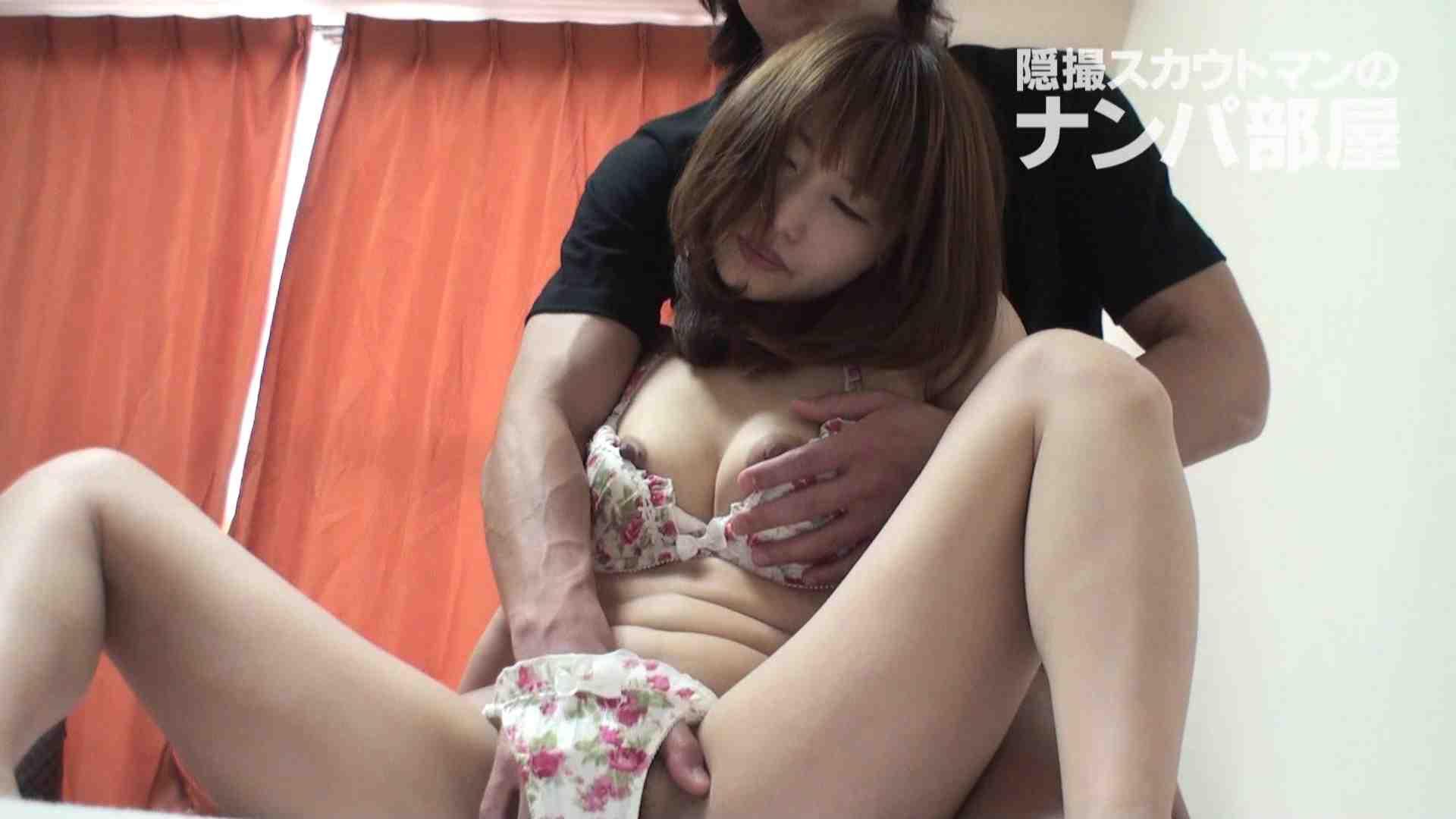 隠撮スカウトマンのナンパ部屋~風俗デビュー前のつまみ食い~ siivol.2 ナンパ  80pic 79