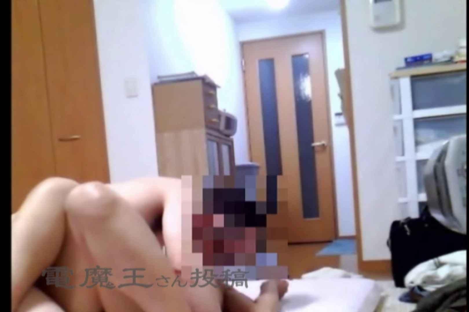 電魔王さんの「隠撮の部屋」ケイ 0  76pic 40