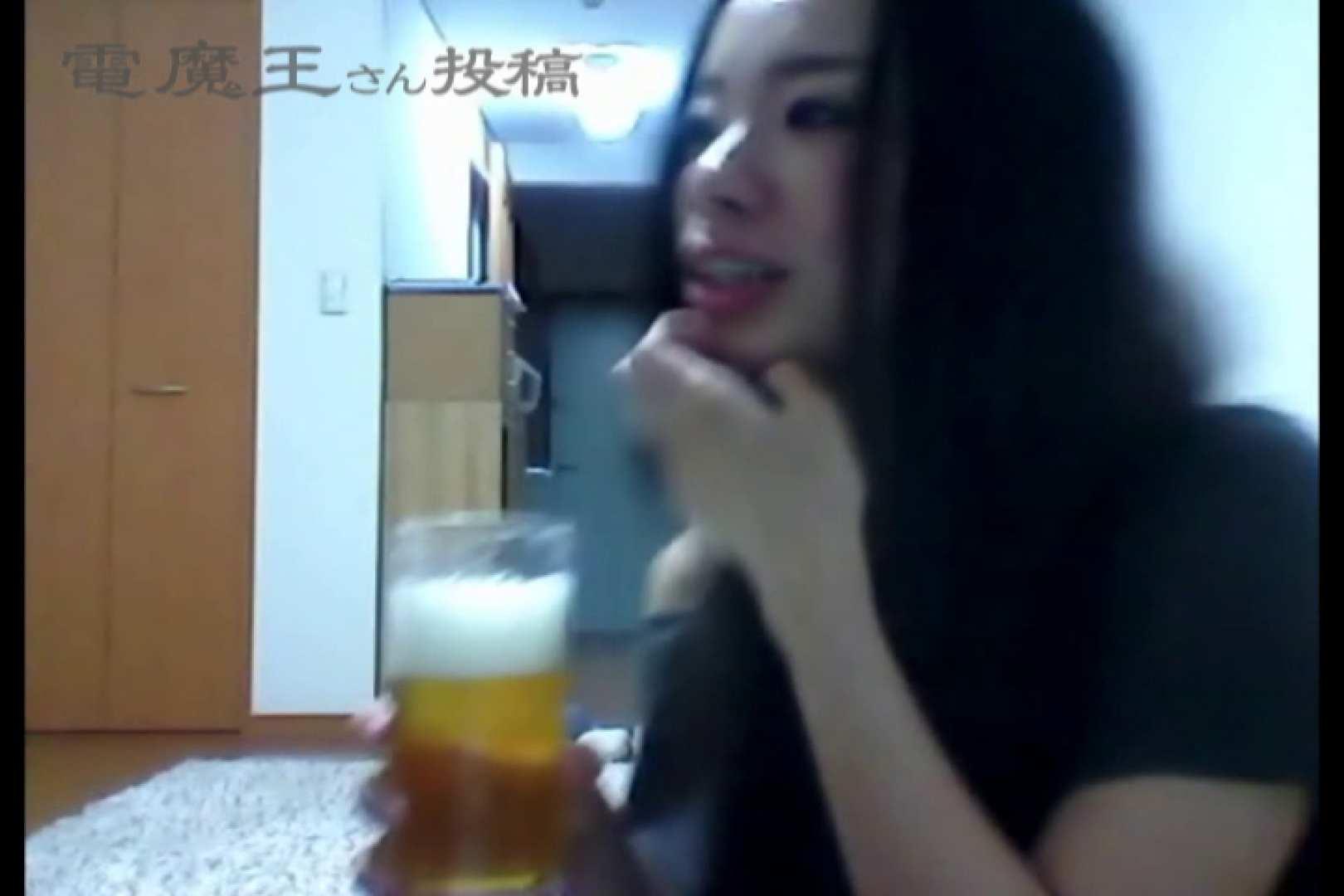 電魔王さんの「隠撮の部屋」アイカ 0  102pic 2