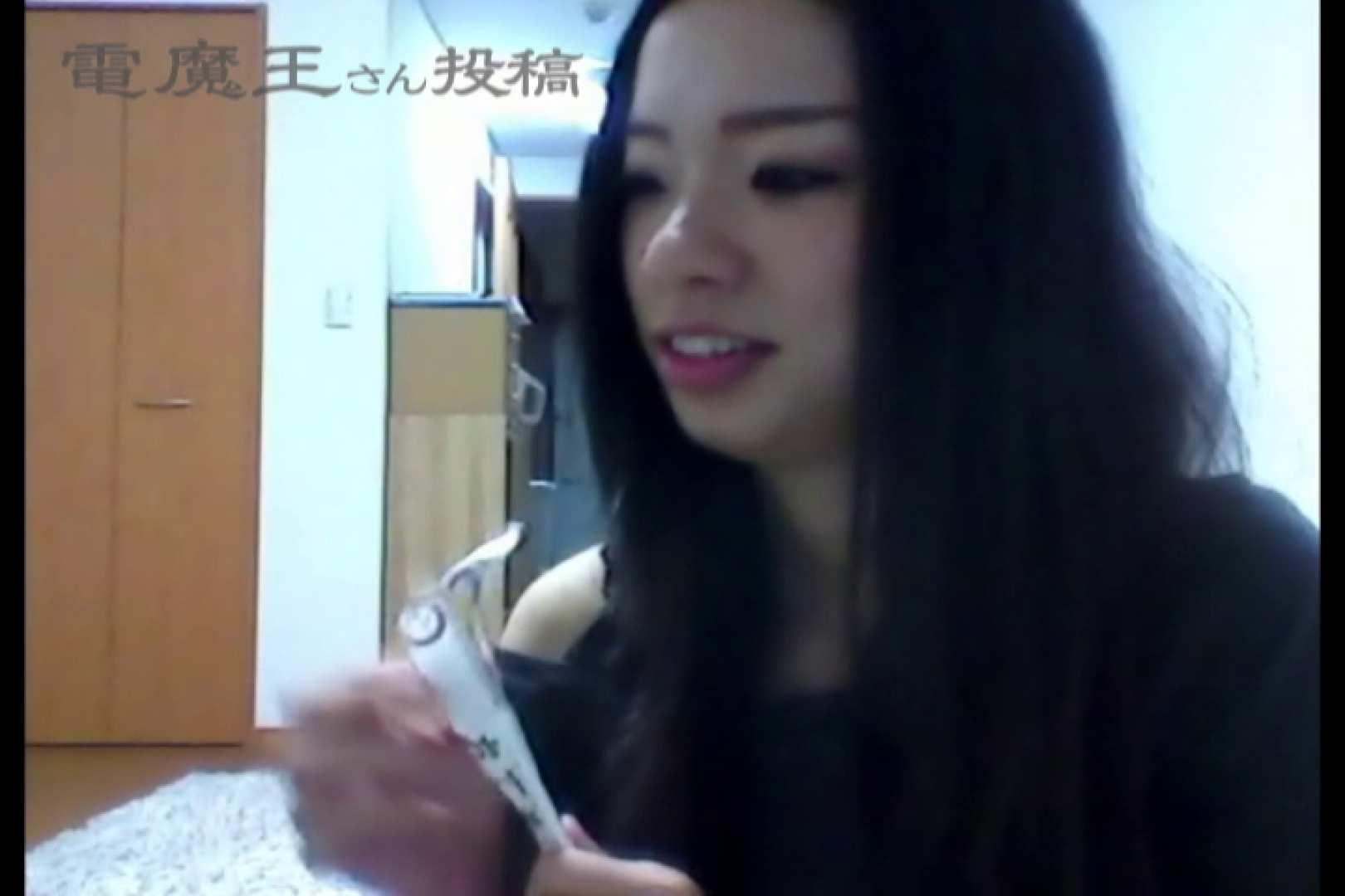 電魔王さんの「隠撮の部屋」アイカ 0  102pic 12