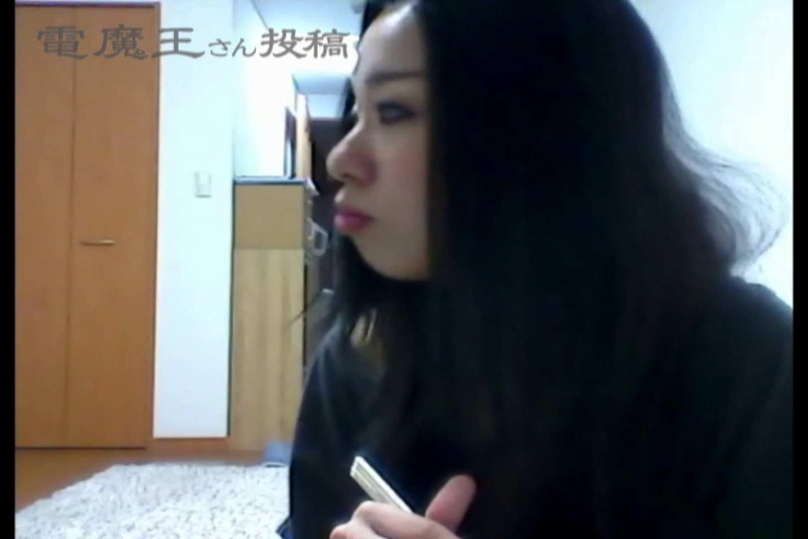 電魔王さんの「隠撮の部屋」アイカ 0  102pic 16