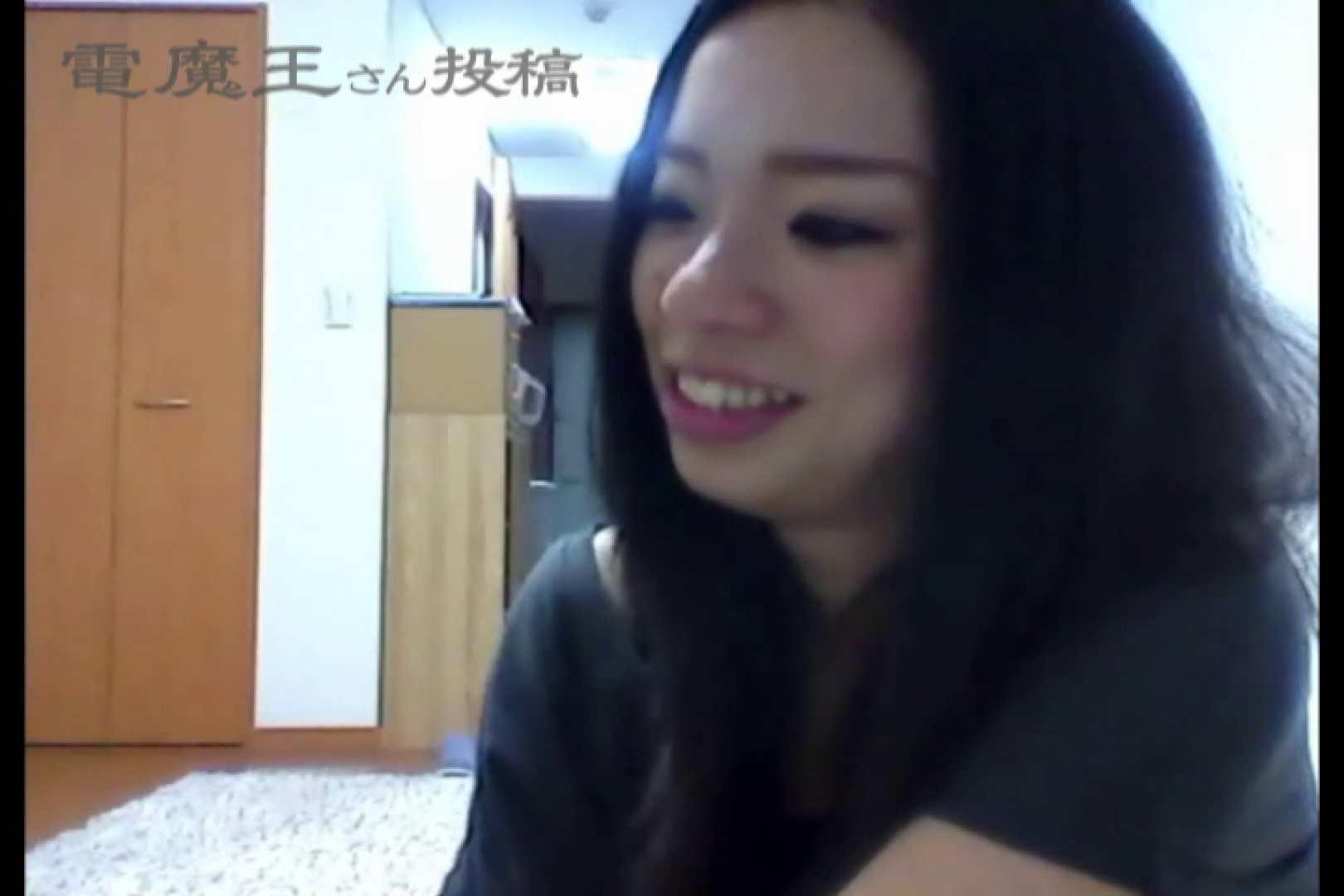 電魔王さんの「隠撮の部屋」アイカ 0  102pic 35