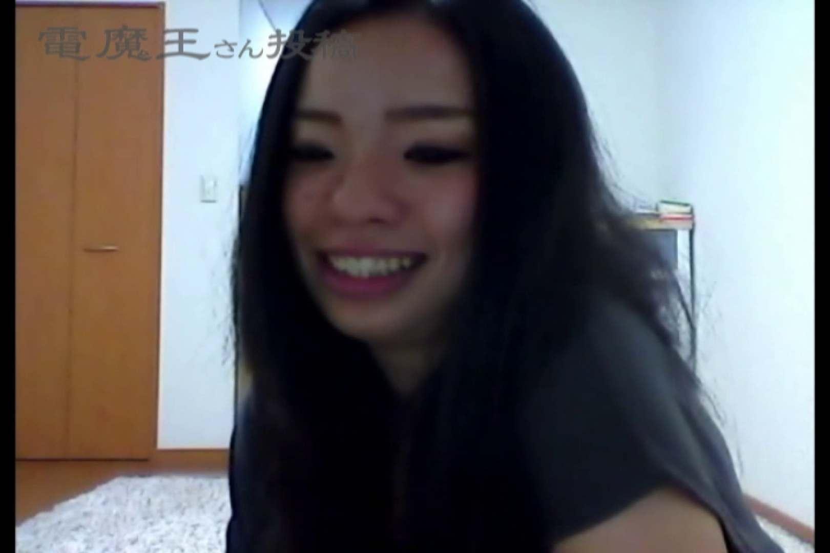 電魔王さんの「隠撮の部屋」アイカ 0  102pic 66