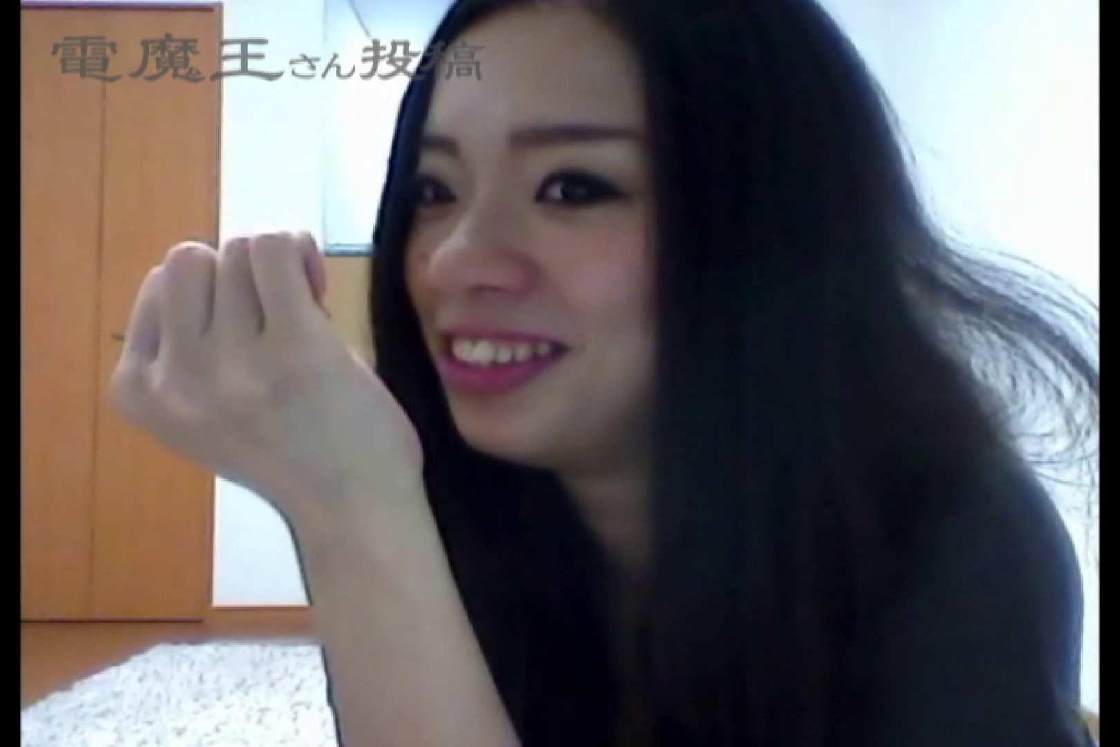 電魔王さんの「隠撮の部屋」アイカ 0  102pic 73