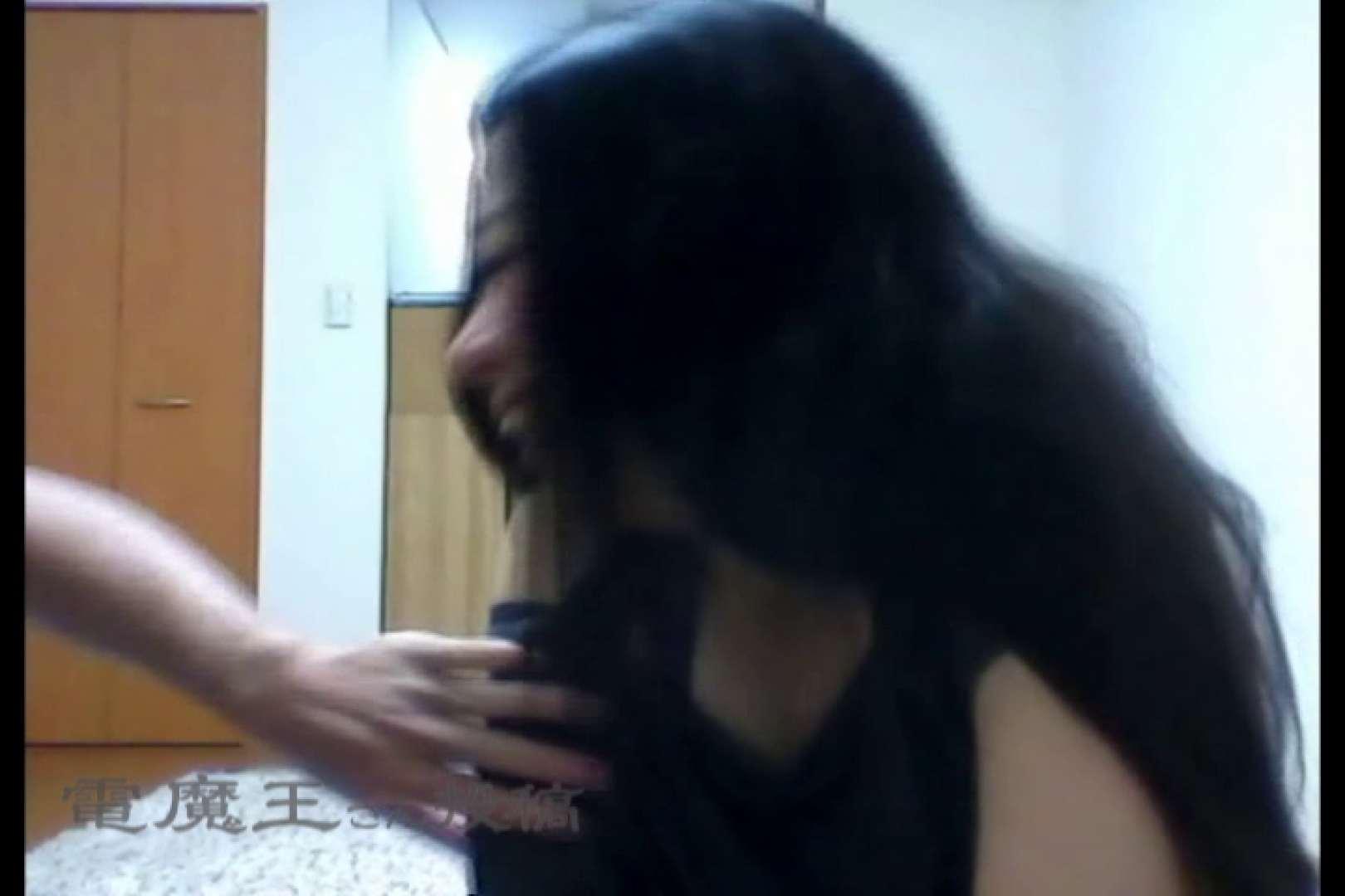 電魔王さんの「隠撮の部屋」アイカ 0  102pic 84