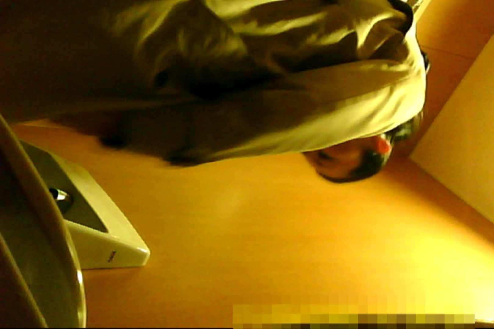 魅惑の化粧室~禁断のプライベート空間~19 プライベート  59pic 23