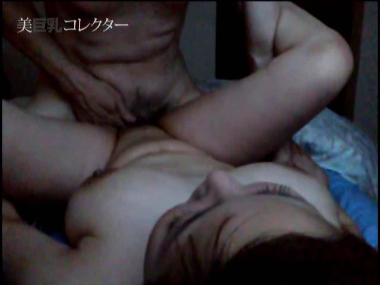 泥酔Iカップ爆乳美女4 爆乳  63pic 14