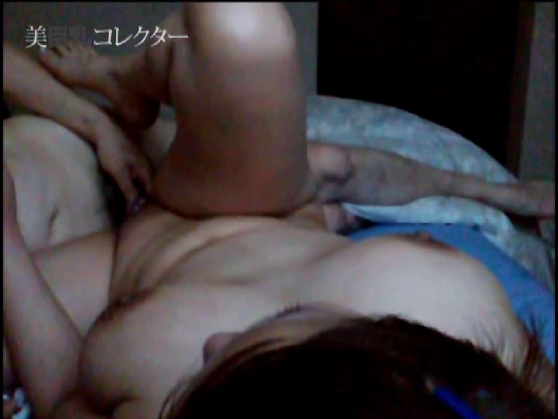 泥酔Iカップ爆乳美女4 爆乳  63pic 42