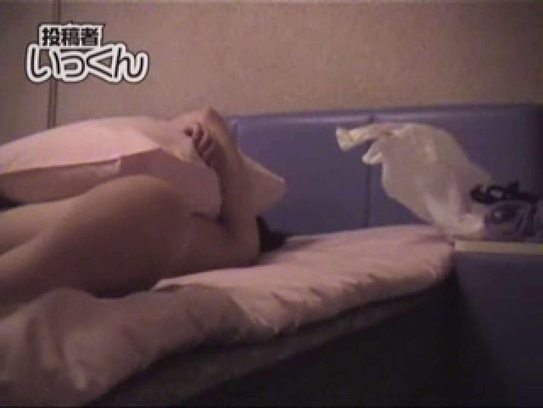 調教師いっくんの 北海道・小学生教師28歳のりこ 素人  89pic 12