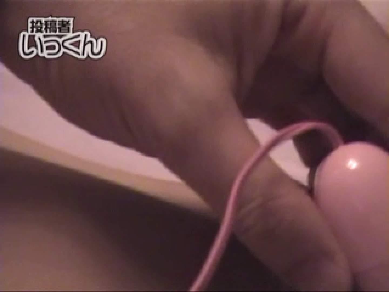 調教師いっくんの 北海道・小学生教師28歳のりこ 素人  89pic 20