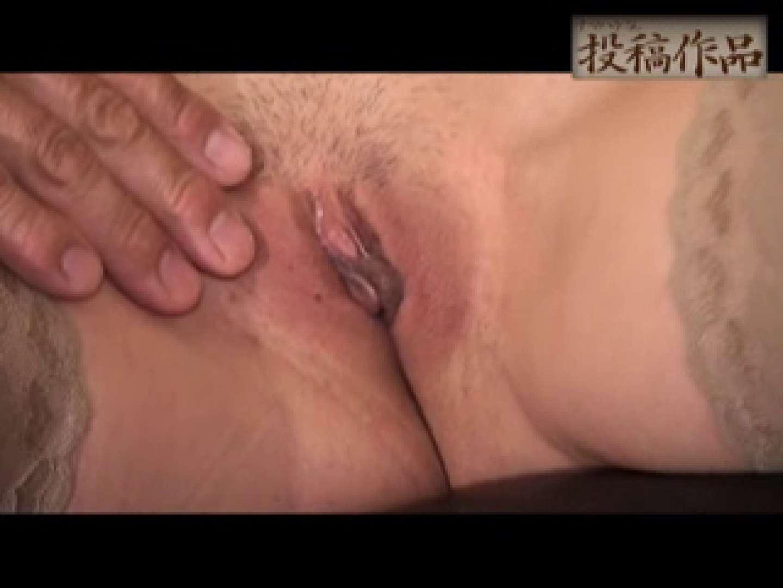 ナマハゲさんのまんこコレクション第3弾 mayumi2 マンコ  75pic 39