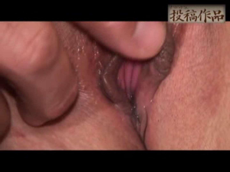 ナマハゲさんのまんこコレクション第3弾 mayumi2 マンコ  75pic 41
