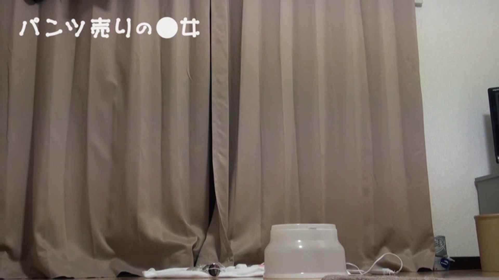 新説 パンツ売りの女の子mizuki パンツ  93pic 9