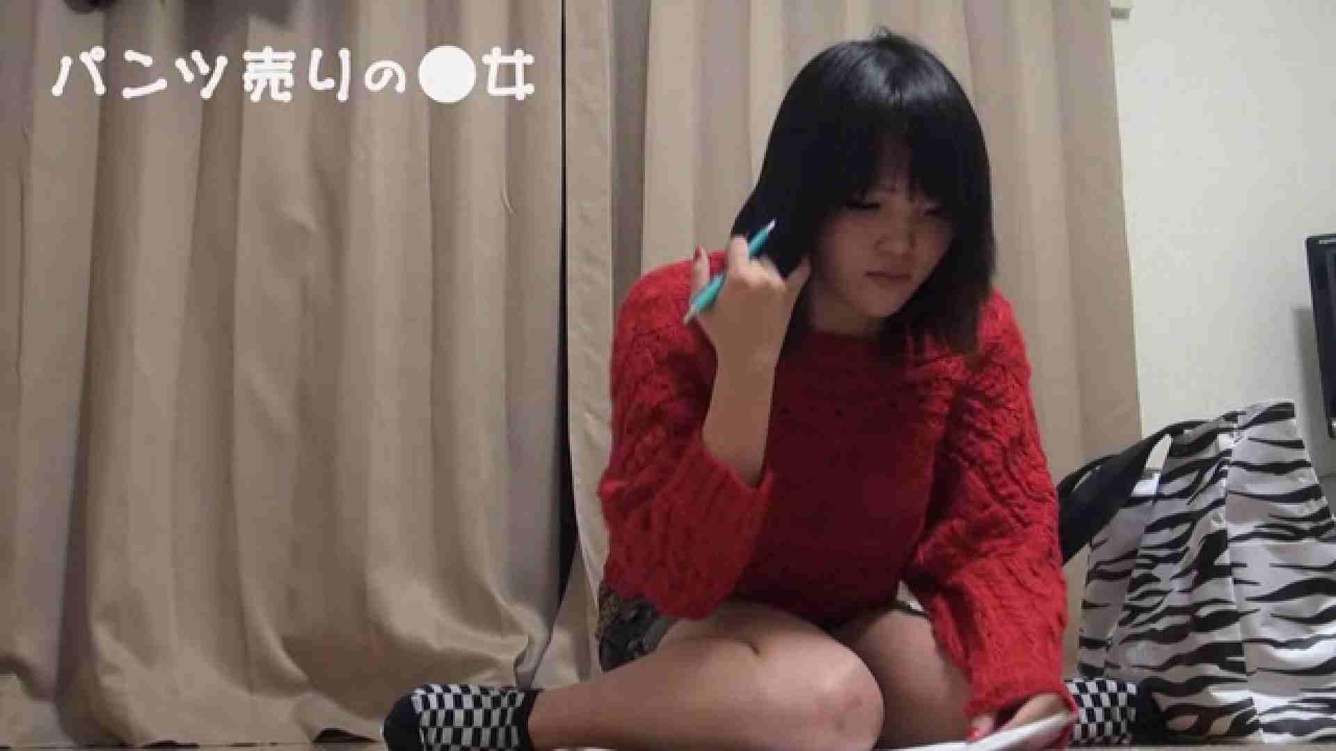 新説 パンツ売りの女の子mizuki パンツ  93pic 16