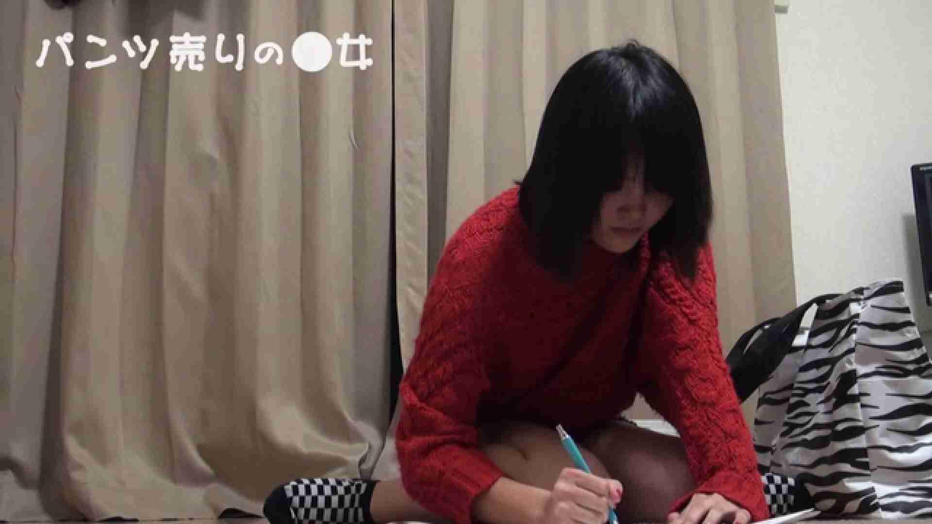 新説 パンツ売りの女の子mizuki パンツ  93pic 19