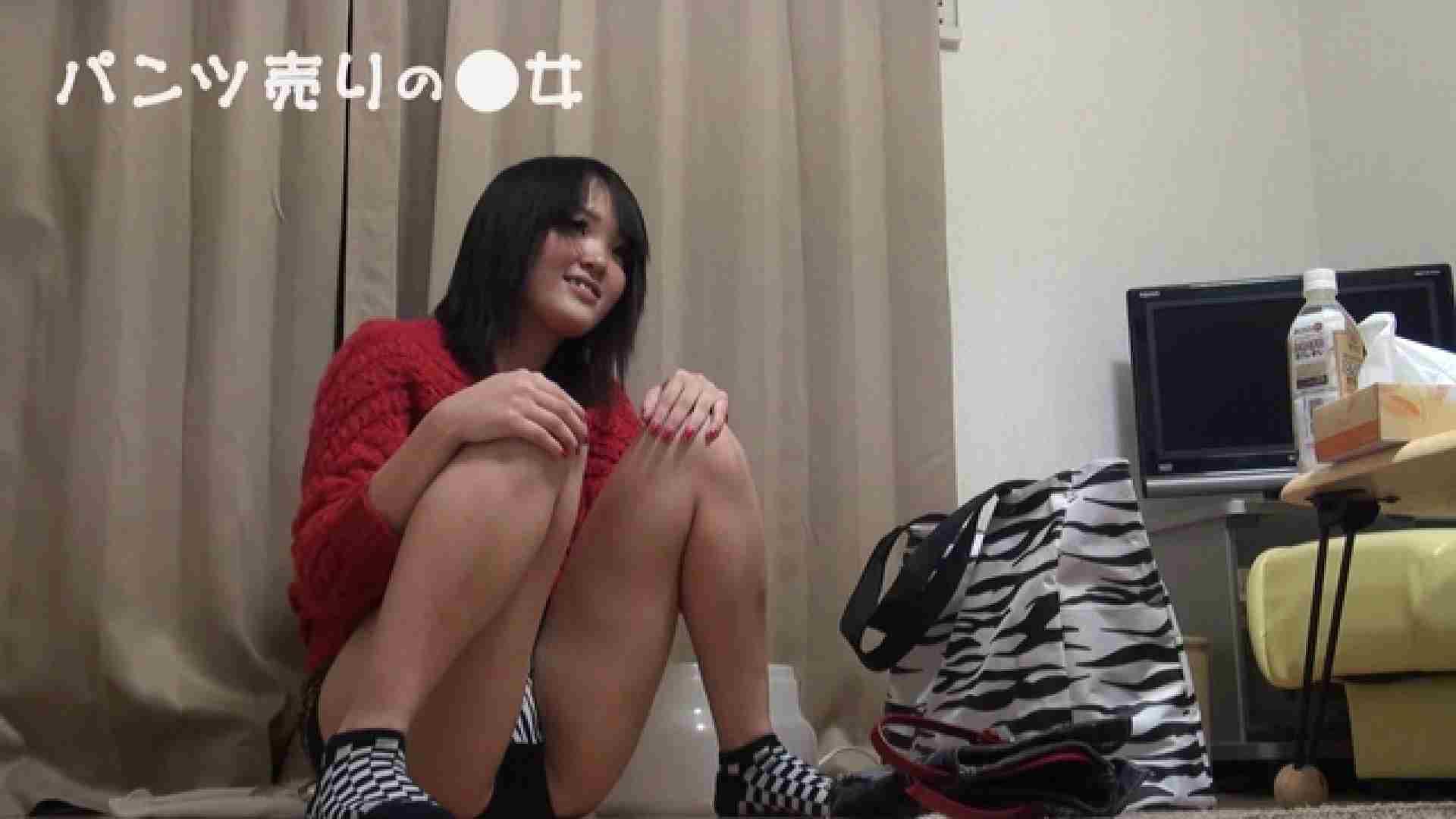 新説 パンツ売りの女の子mizuki パンツ  93pic 50