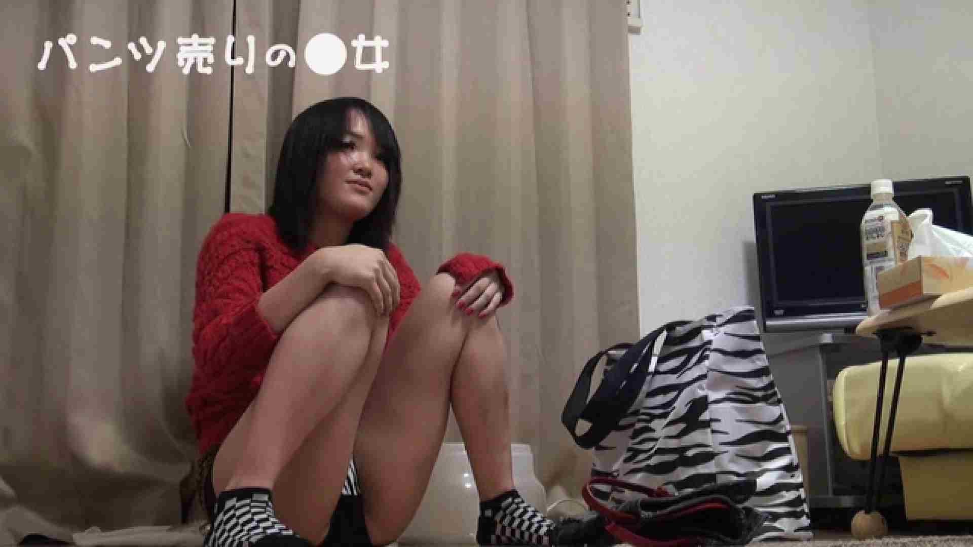 新説 パンツ売りの女の子mizuki パンツ  93pic 51