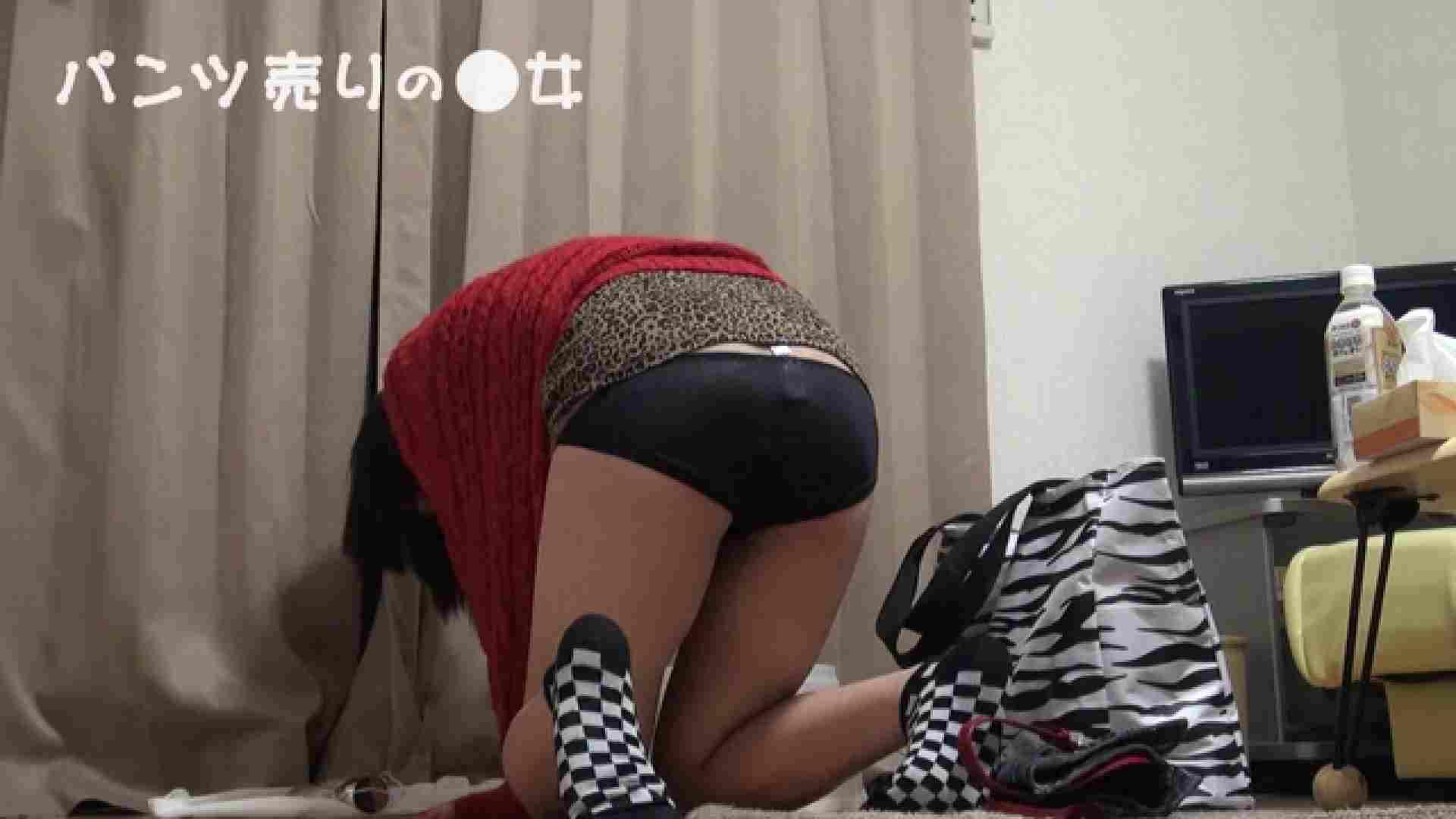 新説 パンツ売りの女の子mizuki パンツ  93pic 54