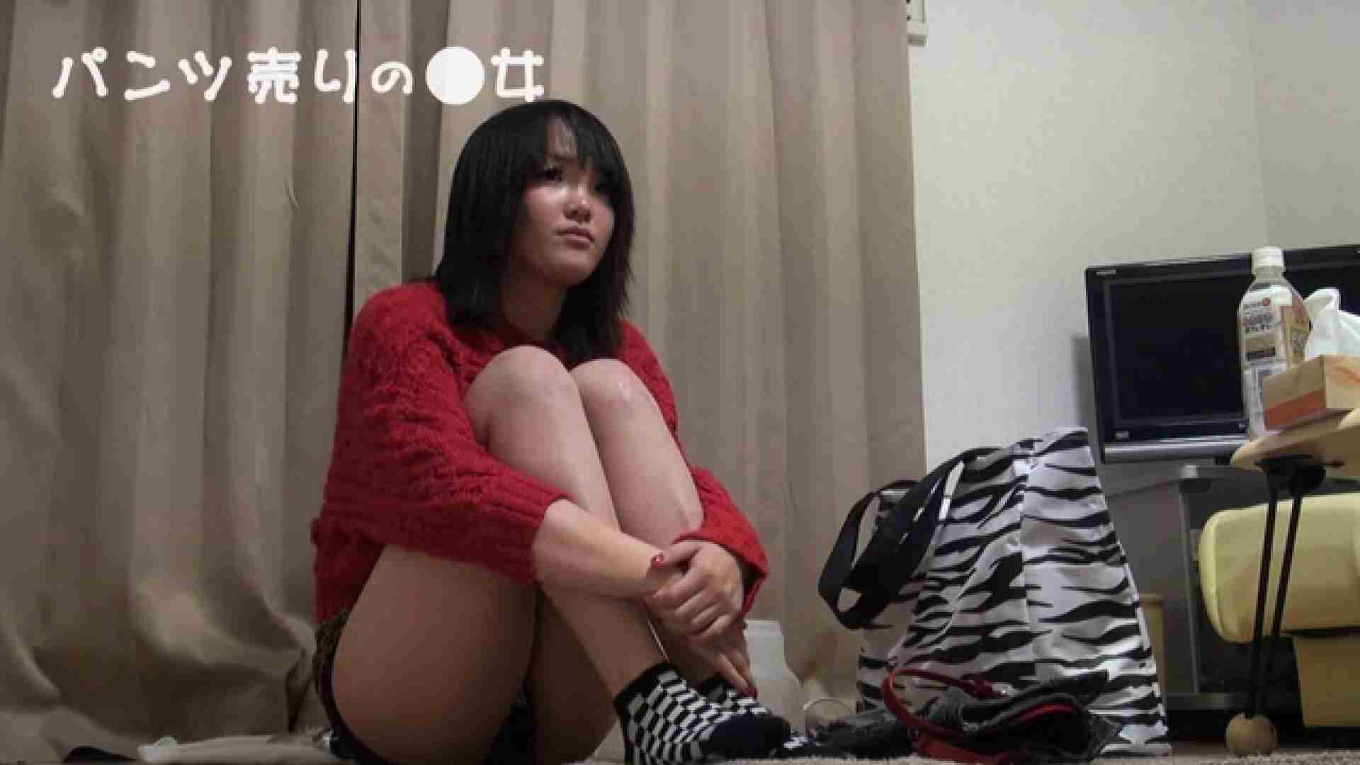 新説 パンツ売りの女の子mizuki パンツ  93pic 59