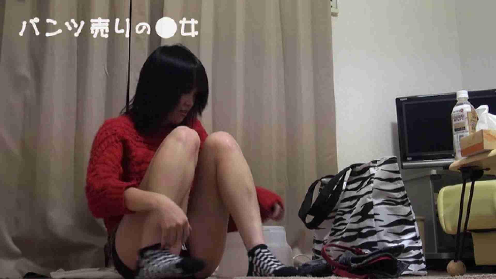新説 パンツ売りの女の子mizuki パンツ  93pic 60