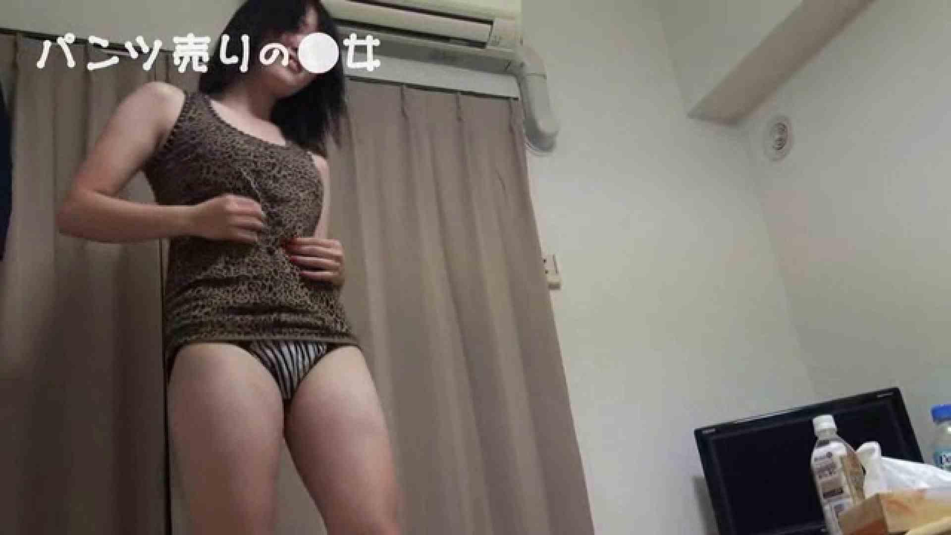 新説 パンツ売りの女の子mizuki パンツ  93pic 64