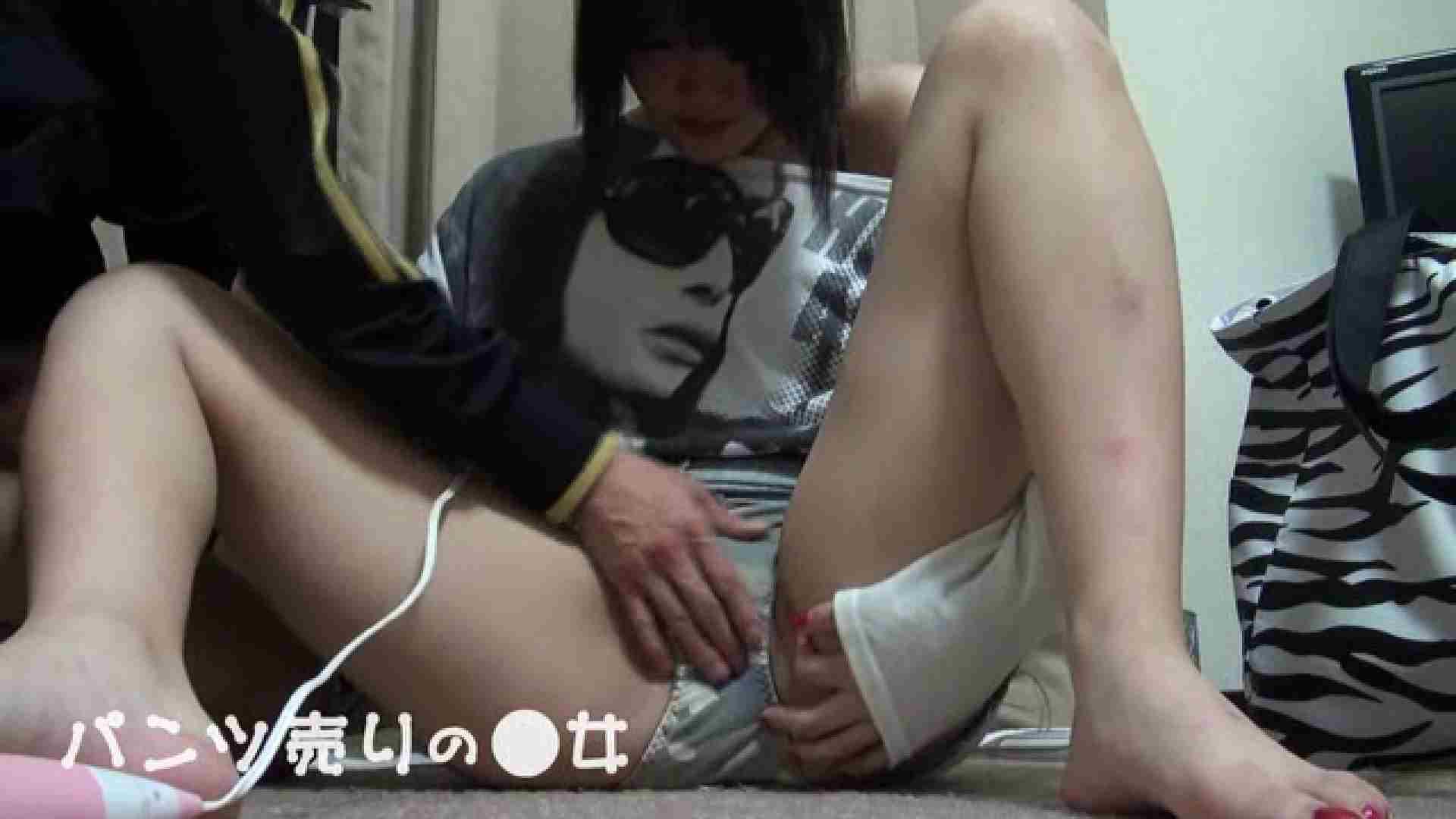 セックス 盗撮:新説 パンツ売りの女の子mizuki02:大奥