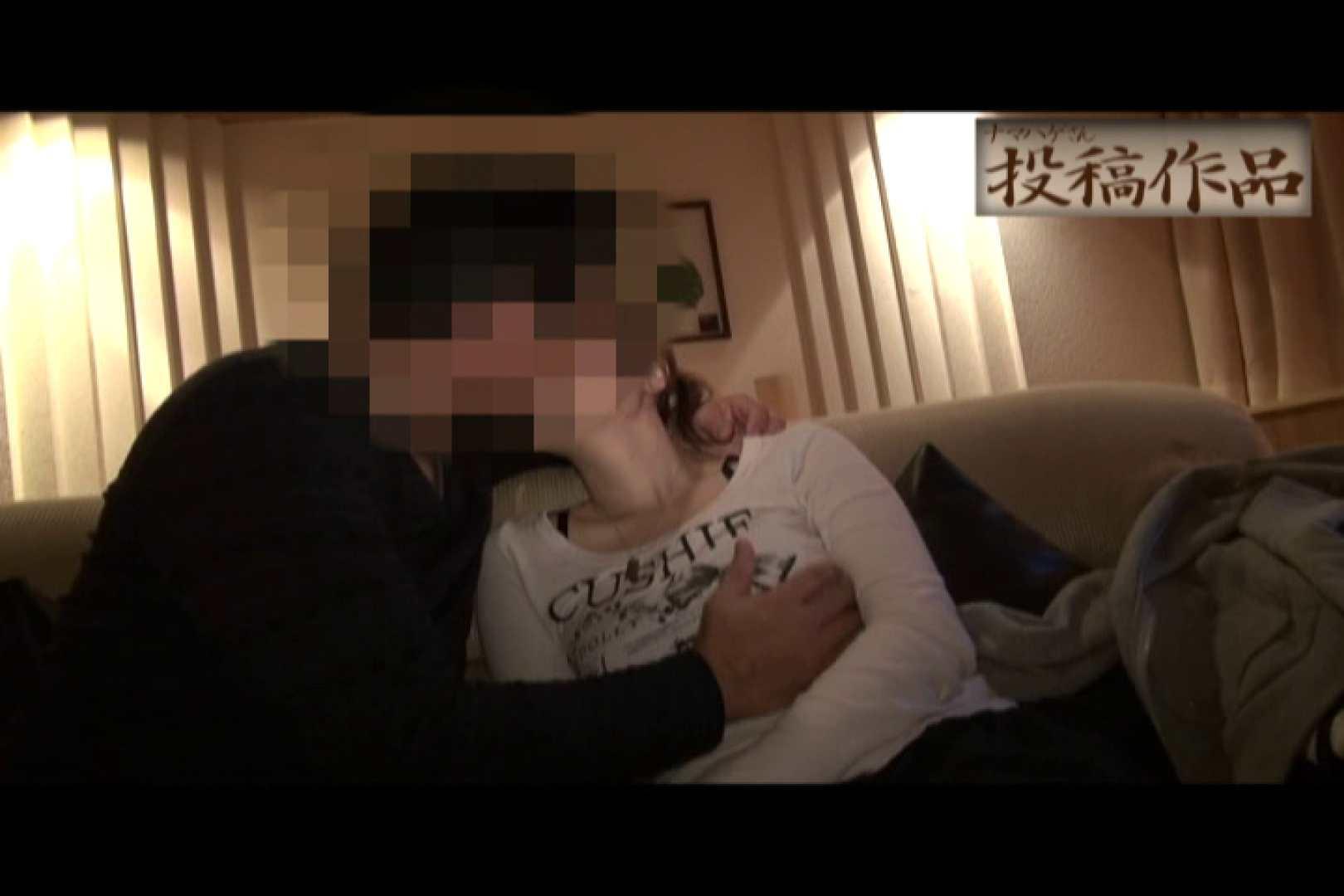 ナマハゲさんのまんこコレクション sakura 盗撮  82pic 2