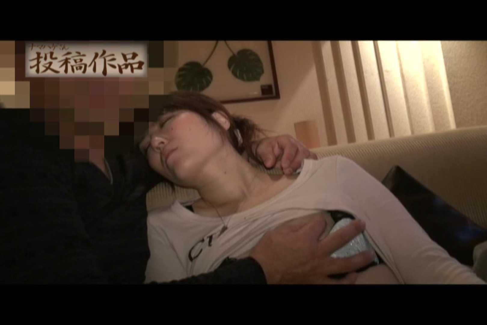 ナマハゲさんのまんこコレクション sakura 盗撮  82pic 18