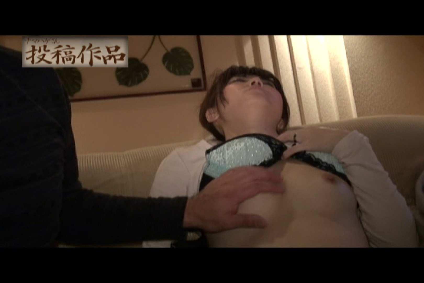 ナマハゲさんのまんこコレクション sakura 盗撮  82pic 21