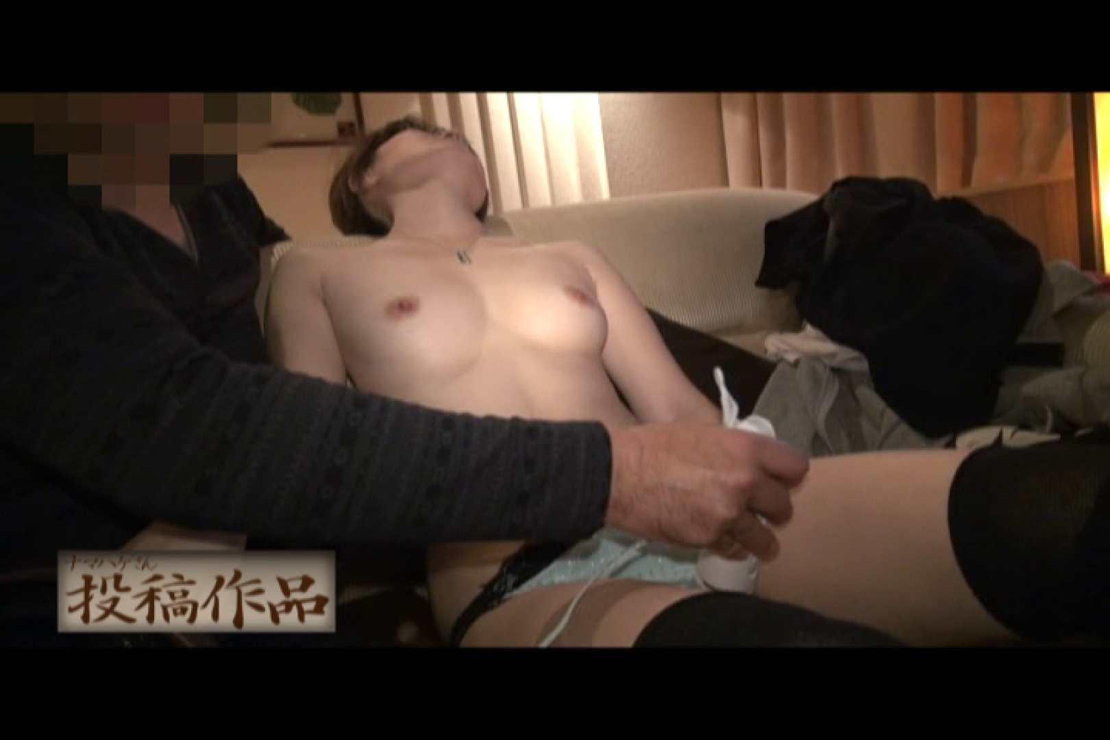ナマハゲさんのまんこコレクション sakura 盗撮  82pic 39
