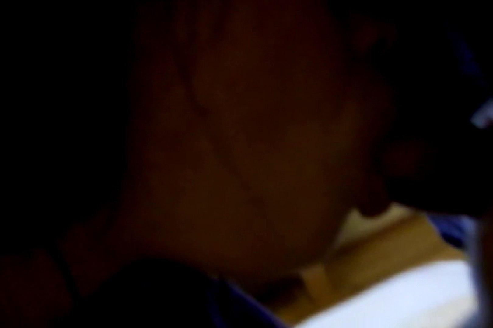 ウイルス流出 レオ&マンコのアルバム クンニ  96pic 35