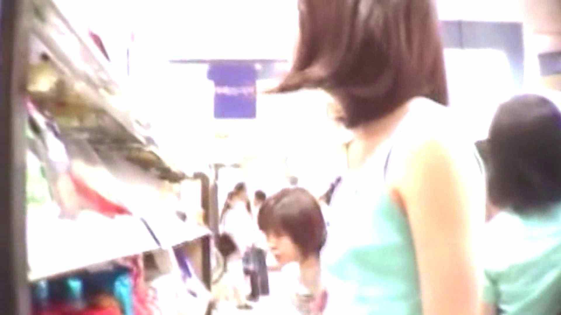 真剣に買い物中のgal達を上から下から狙います。vol.02 JK  89pic 43
