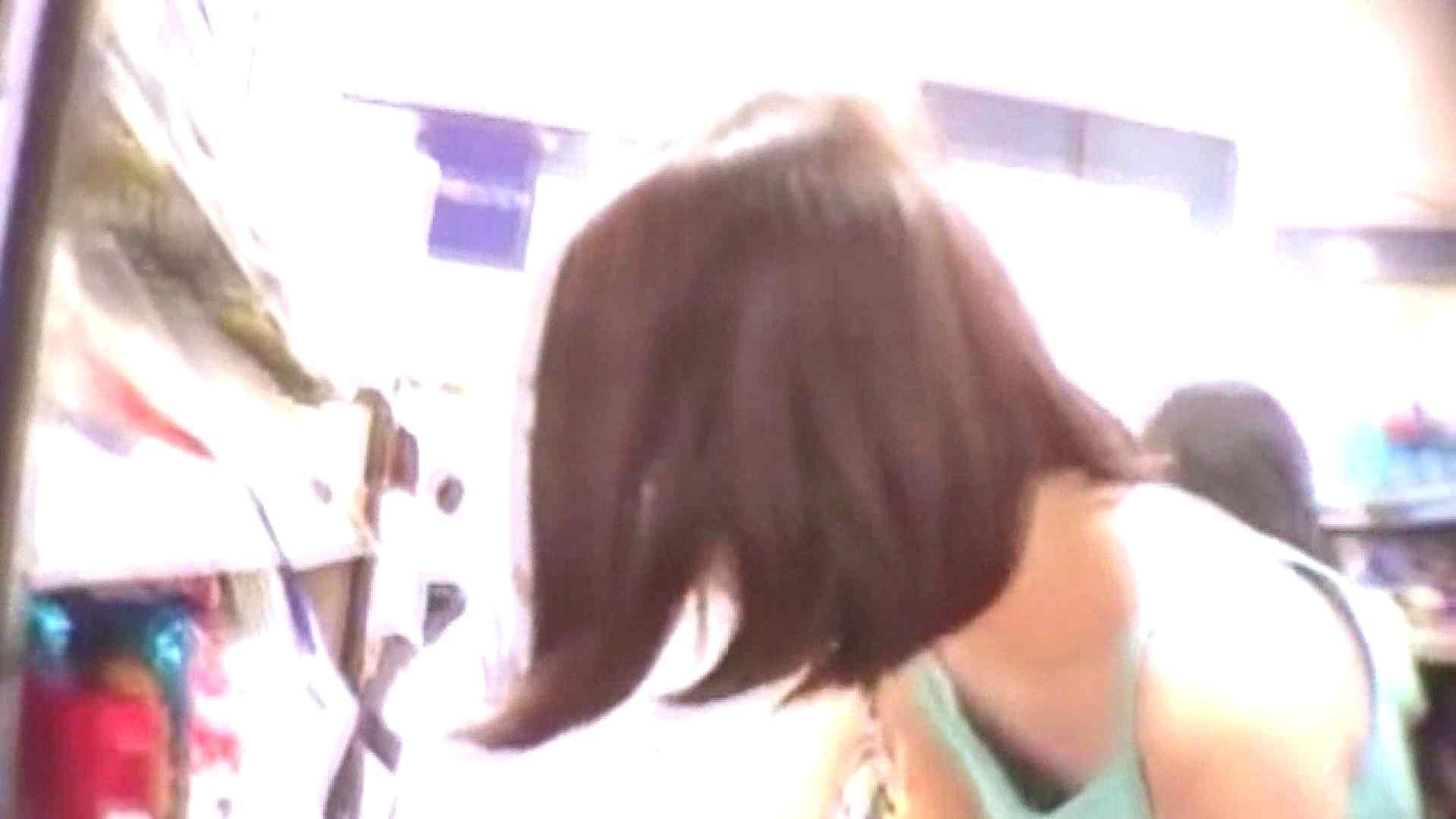 真剣に買い物中のgal達を上から下から狙います。vol.02 JK  89pic 45
