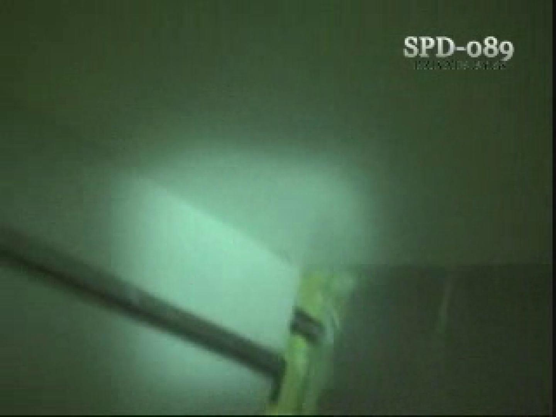 セックス 盗撮:SPD-089 洗面所の隙間 4:ピープフォックス(盗撮狐)