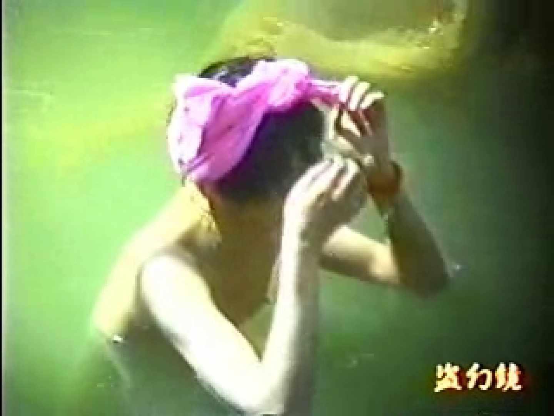 セックス 盗撮:特選白昼の浴場絵巻ty-16:ピープフォックス(盗撮狐)