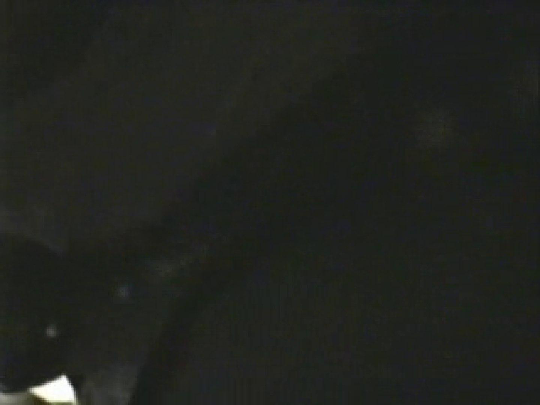 セックス 盗撮:インターネットで知り合ったグループの集団痴漢ビデオVOL.3:ピープフォックス(盗撮狐)