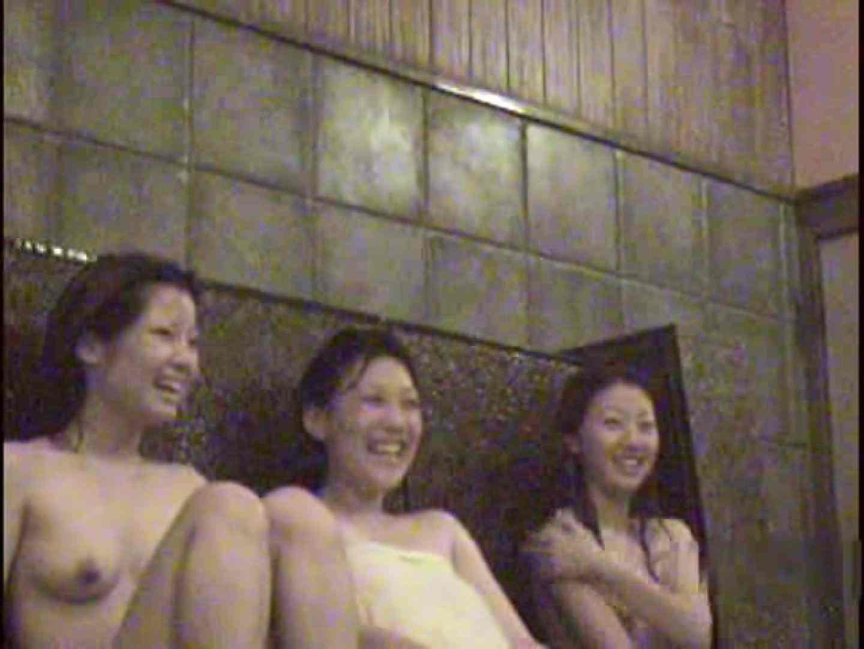 セックス 盗撮:ギャル友みんなで入浴中!Vol.2:ピープフォックス(盗撮狐)